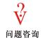乐虎国际游戏咨询台